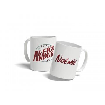 """Mug """"Aleks Ander"""" avec prénom"""